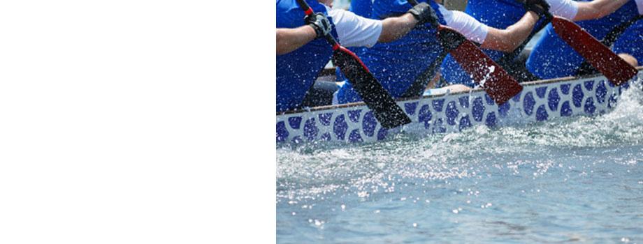 RowingBannerBlank